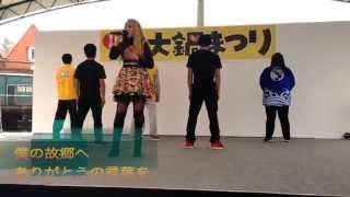 """""""SAIKAI"""" 西海市イメージソング/ Baby M"""