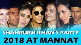 Shahrukh Khan's Party 2018 At Mannat | Deepika, Alia, Ranveer, Hrithik, Kareena, Ranbir
