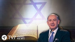 "Israel's Source of Power is ""Faith"" in God, Netanyahu Proclaims - TV7 Israel News 21.08.19"
