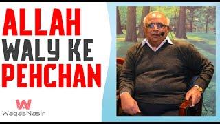 Allah Waly Ke Pehchan | Syed Sarfraz Shah | Qasim Ali Shah