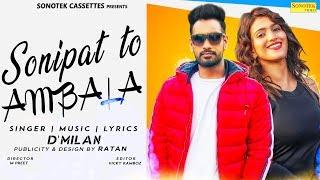 SONIPAT TO AMBALA OFFICIAL New Haryanvi Songs Haryanavi 2019 D& 39 milan Sonotek