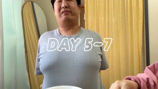 초고도비만 다이어트 브이로그 Day 5~7 / 가슴이 …