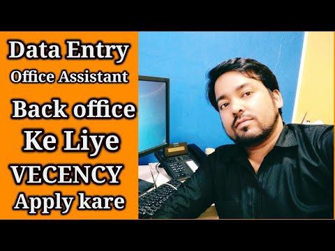 Data Entry Ll Office Assistant Ll Back Office  Job Vecency Mumbai Apply