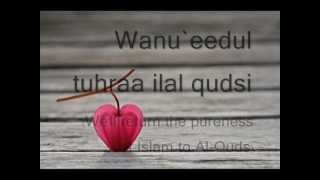 Nasheed Sanakhudu with Lyrics