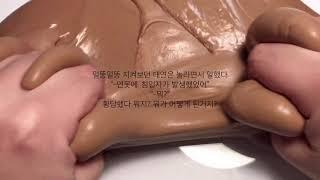 장편 액괴소설 / 팬소설 / 행방불명 2화