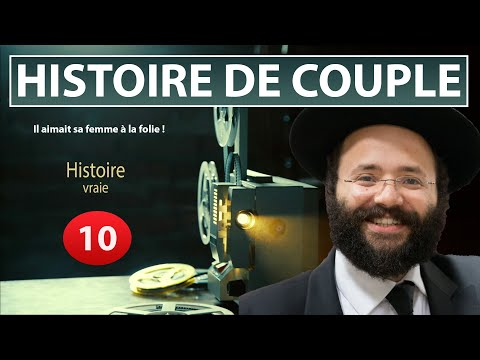 HISTOIRE DE COUPLE 10 : Il aimait sa femme à la folie ! - Rav Haim Ishay