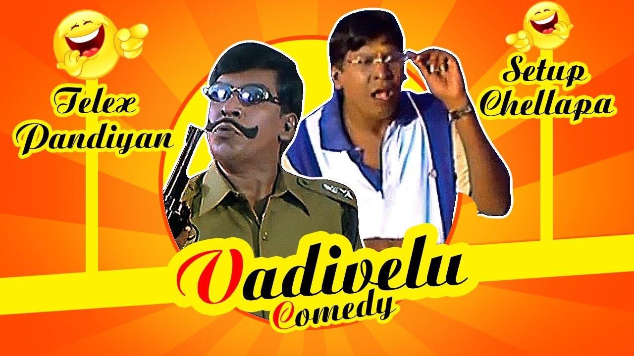 Download Vadivelu Back To Back Comedy Scenes   Ennamma Kannu Tamil Movie   Sathyaraj   Kovai Sarala