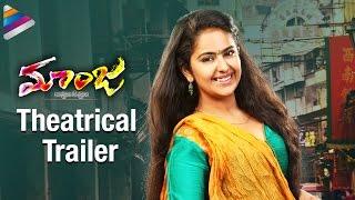 Maanja Telugu Movie | Theatrical Trailer | Avika Gor | Esha Deol | Kishan SS | Telugu Filmnagar