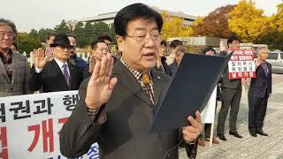 (사)대한행정사협회 권진용 비대위홍보위원장의  '공인노…