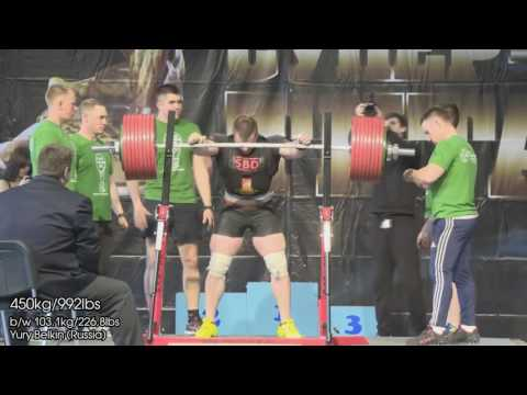 Yury Belkin Russia, Super Cup of Titans 2016, Total 1130kg 2491lbs @103 1kg