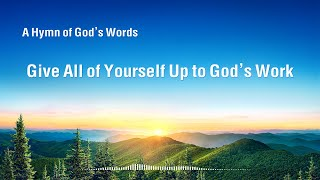 """Give All of Yourself Up to God's Work"" 