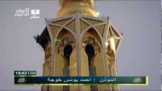 {HD} Last Iftar Makkah Ramdhan 1432 2011