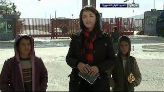 نافذة الذكرى الخامسة للثورة السورية- 14 مارس