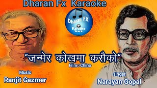 Janmera kasaiko .Dharan Fx karoake Track (not from original soundtrack)
