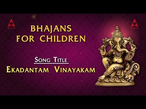 Ekadantam Vinayakam (Ganesha) Song With Lyrics - Sanskrit Slokas for Kids - Sanskrit Shlokas morning