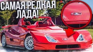 Самая Редкая Лада! Такой Lada Вы Еще Не Видели! (Весёлые Объявления - Auto.Ru)