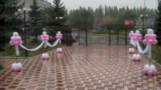 Оформление воздушными шарами свадебных торжеств