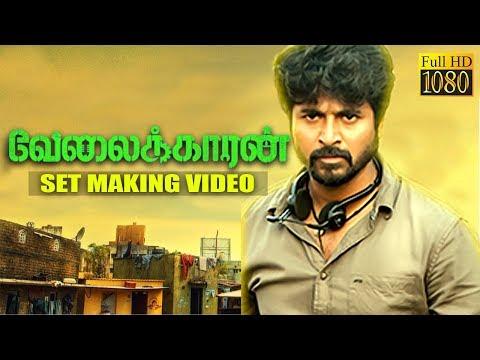 Velaikaran Set Making Video : Slum Shooting Spot | Sivakarthikeyan, Nayanthara, Anirudh Movie