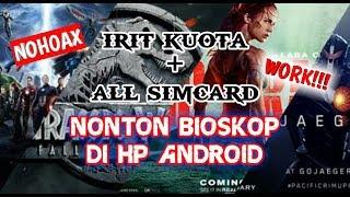 Video Cara nonton FILM BIOSKOP di android melalui aplikasi !!! download MP3, 3GP, MP4, WEBM, AVI, FLV September 2019