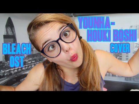 Younha Houki Boshi Bleach OST