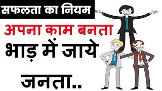How to take advantage of someone/The 48 Laws Of Power, Hindi Part-4/Effortless GK