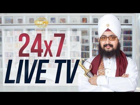 24X7 EMM PEE LIVE TV • Bhai Ranjit Singh Khalsa Dhadrianwale