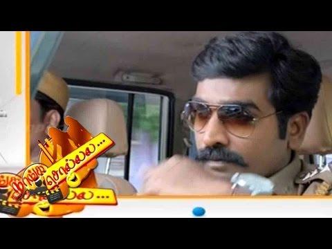 Naanga Sollala - Tamil Cinema Gossip Show   16 Apr 2017