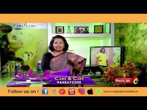 குழந்தைகளுக்கு மொட்டை கண்டிப்பா போடுங்க || #மகளிர்க்காக | 18.03.2019 #beautytips | beauty tips in tamil | beauty hairstyle | hair tips for growing long hair | hair tips for girls |   Like: https://www.facebook.com/CaptainTelevision/ Follow: https://twitter.com/captainnewstv Web:  http://www.captainmedia.in  About Captain TV  Captain TV, a standalone Tamil General Entertainment Satellite Television Channel was launched on April 14, 2010. Equipped with latest technical Infrastructure to reach the Global Tamil Population A complete entertainment and current affairs channel which emphasis on • Social Awareness • Uplifting of Youth • Women development Socially and Economically • Enlighten the social causes and effects and cover all other public views  Our vision is to be recognized as the world's leading Tamil Entrainment, News and Current Affairs media network most trusted, reaching people without any barriers.  Our mission is to deliver informative, educative and entertainment content to the world Tamil populations which inspires people through Engaging talented, creative and spirited people. Reaching deeper, broader and closer with our content, platforms, and interactions. Rebalancing Tamil Media by representing the diversity and humanity of the world. Being a hope to the voiceless. Achieving outstanding results efficiently.