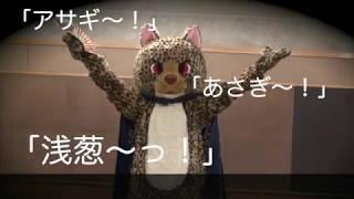 浅葱「斑」収録曲「月界の御子」NYASAGIさんによる振付動画公開!! 】 NYASAGIさんによる振付動画が公開です!!これを観て是非ライブをより一層楽...