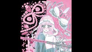 Su凸ko D凹koi (すっとこどっこい) 1st Mini Album +2 Special Edition...