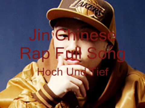 Jin Chinese rap full song ( Hohe stimme und Tiefe )