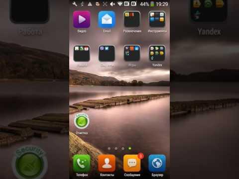 Scr pro программа для того чтобы записывать видео с экрана телефона и планшета