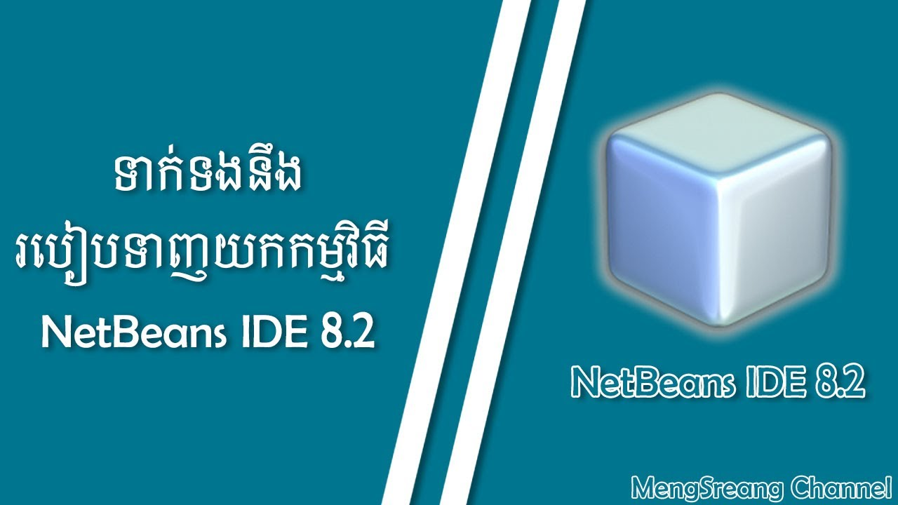 How to download NetBeans IDE 8.2