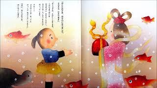 昔懐かし昔話を Quintet・ぱずる がやってみました。 日本むかしばなし...