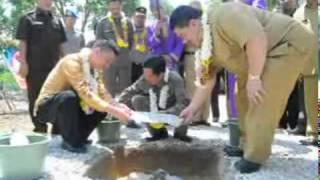 Peletakan Batu Pertama oleh Bupati Bangka Barat  22 Februari 2011