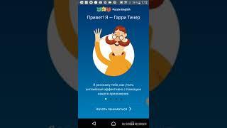 AdvertApp как заработать деньги с помощью Андроида,смартфона