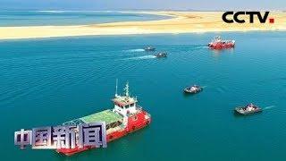 [中国新闻] 沙特石油设施遭袭 国际油价开盘大涨 高盛:布伦特原油期货价格可能升至每桶75美元 | CCTV中文国际
