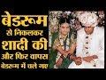 Ajay Devgn और Kajol की शादी का किस्सा l Ajay Devgn   Kajol