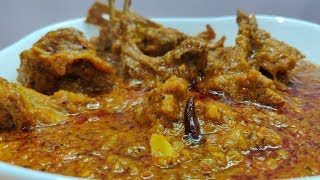 Indian Mutton Curry Recipe | Homemade Punjabi Style Mutton Masala | Mutton Recipes