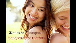Изофлавоны - ваша молодость, красота и здоровье.