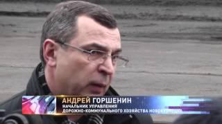 Novokuznetsk shahrida yo'llar ta'mirlash isitish bilan boshladi