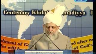 (English) Jalsa Salana USA 2008 - Address to Ladies by Hadhrat Mirza Masroor Ahmad