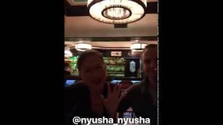 Нюша и Игорь в InstaStories у Arash (13.03.18)