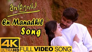 En manadhil video song 4k from samurai tamil movie ft. vikram, anita hassanandani and jaya seal. directed by balaji sakthivel. music harris jayaraj. produ...