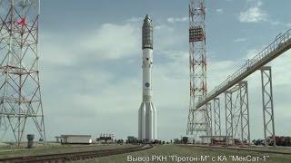 Вывоз РКН «Протон-М» с космическим аппаратом «MexSat-1»