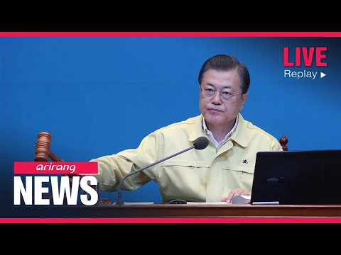 ARIRANG NEWS [FULL]: President Moon calls for strict quarantine amid increasing number of...
