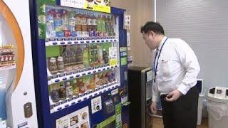 日, 진화하는 자판기…물건도 팔고, 밤 길도 지킨다! …