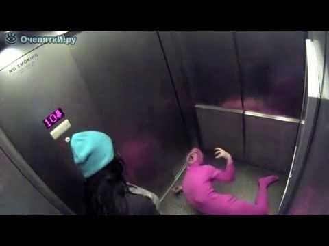 Розовый человек червяк в лифте