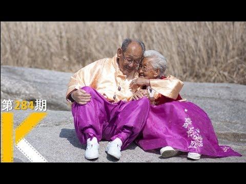 【看电影了没】14岁嫁给你,谢谢你宠了我76年《亲爱的,不要跨过那条江》