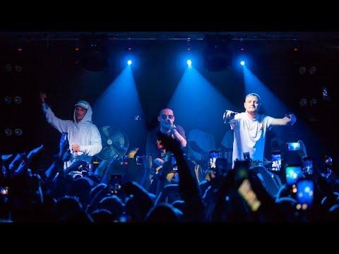 Концерт Гуфа L Главклуб 16 ноября 2019 Москва